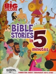 blog ready bible story in 5 minutes