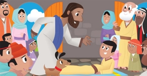 Bible App picture