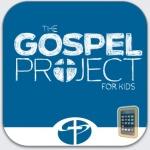 Gospel Project App 1